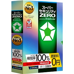 ソースネクスト 144210 スーパーセキュリティZERO (CD版)