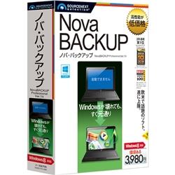 ソースネクスト 151490 NovaBACKUP