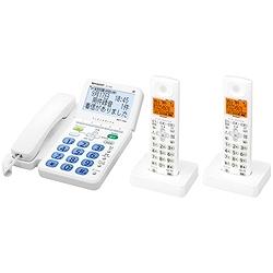 シャープ デジタルコードレス電話機 子機2台 JD-G60CW 電話機