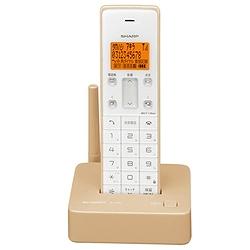 シャープ JD-S06CL-C デジタルコードレス電話機(子機1機)ベージュ系