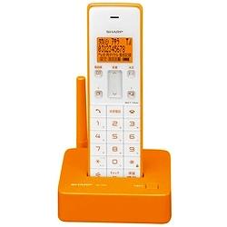 シャープ JD-S06CL-D デジタルコードレス電話機(子機1機)オレンジ系