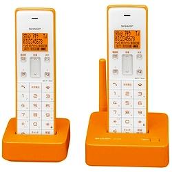 シャープ JD-S06CW-D デジタルコードレス電話機(子機2機)オレンジ系