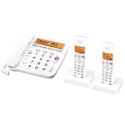 シャープ JD-V36CW DECT1.9GHz快適デジタルコードレス電話機(子機2台タイプ) ホワイト系