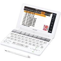 シャープ PW-SJ1-W 中学生向け5.2型WVGAカラータッチパネル搭載電子辞書 ホワイト系