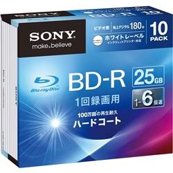 ソニー 10BNR1VGPS6 ビデオ用BD-R 追記型 片面1層25GB 6倍速 ホワイトプリンタブル 10枚パック