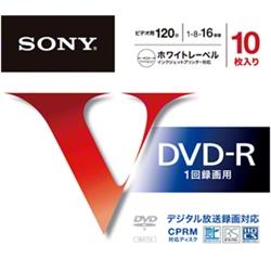 ソニー 10DMR12MLPS ビデオ用DVD-R 追記型 CPRM対応 120分 16倍速 ホワイトプリンタブル 10枚パック