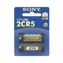 ソニー 2CR5-BB リチウム電池