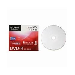 ソニー 5DMR12KPS 日本製ビデオ用DVD-R CPRM対応 120分 16倍速 プリンタブル 5枚P