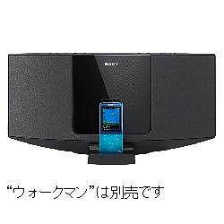 ソニー CMT-V10/B ウォークマン用ドックコンポ ブラック