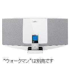 ソニー CMT-V10/W ウォークマン用ドックコンポ ホワイト