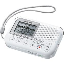 ソニー ICD-LX31/W メモリーカードレコーダー ホワイト