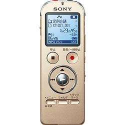 ソニー ICD-UX533F/N ステレオICレコーダー FMチューナー付 4GB シャンパンゴールド