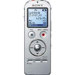 ソニー ICD-UX533F/S ステレオICレコーダー FMチューナー付 4GB シルバー