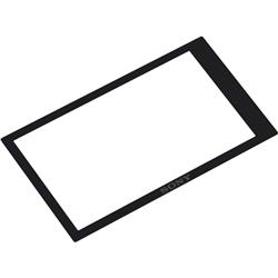 ioPLAZA【アイ・オー・データ直販サイト】ソニー PCK-LM17 モニター保護セミハードシート