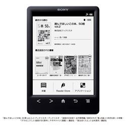 ソニー PRS-T3S/B 電子書籍リーダー Reader 6型 Wi-Fiモデル ブラック