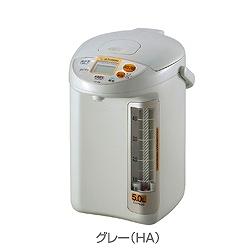 象印マホービン CD-PB50(HA) 電動給湯ポット パノラマウインドウ 大容量5.0L