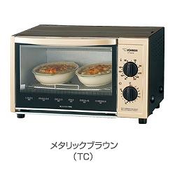 象印マホービン ET-WL22(TC) オーブントースター こんがり倶楽部