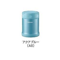 象印マホービン SW-EB35(AB) ステンレスフードジャー アクアブルー
