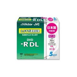 日本ビクター VD-R85CW5 片面2層DVD-R(forPC)8倍速ワイドホワイトレーベル5枚パック5mmケース