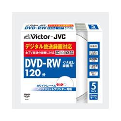 日本ビクター VD-W120PQ5 DVD-RWディスク(forVIDEO)2倍速ワイドホワイトプリンタブル5枚パック5mmケース
