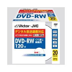 日本ビクター VD-W120PV20 DVD-RWディスク(forVIDEO)ホワイトレーベル20枚パック2倍速対応