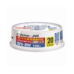 日本ビクター VD-W120SQ20 DVD-RWディスク(forVIDEO)2倍速ワイドホワイトプリンタブル20枚スピンドル