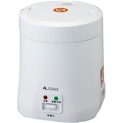 小泉成器 ARC103W ミニライスクッカー 0.5?1.5合炊き ホワイト