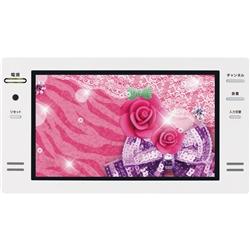 ツインバード工業 VB-J16W 16V型浴室テレビ(ホワイト)