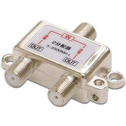アイネックス ANT-01 アンテナ分配器 2分配