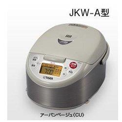 タイガー魔法瓶 JKW-A100CU IH炊飯ジャー 5.5合炊き JKW-A100CU