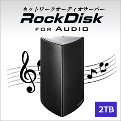 IO DATA 「RockDisk for Audio」 HLS-C2.0HF