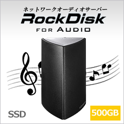 IO DATA 「RockDisk for Audio」 HLS-C500SHF