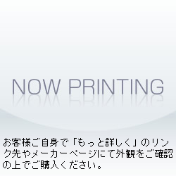 APC SSPCBEW1575J Smart-UPS 500.750用ダウンロード版PowerChute Business Edition Deluxe for Windows画像