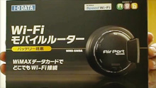 DSもPSPもWiMAX対応モバイルルーター「WMX-GWBA」I-O DATA AirPort mobile Wi-Fi router