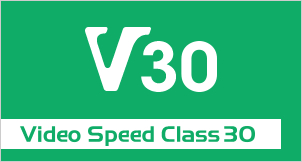 Video Speed Class 30に対応!