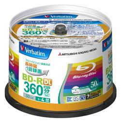 三菱ケミカルメディア VBR260YP50V1