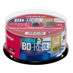 三菱ケミカルメディア VBE260NP30SJ1