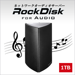 IO DATA 「RockDisk for Audio」 HLS-C1.0HF