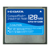 IO DATA CFU-IV128R