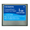 IO DATA CFU-IV1GR
