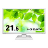 IO DATA LCD-DF221EDW-A