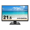 IO DATA LCD-AH221XDB-A