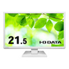 IO DATA LCD-AH221EDW-A
