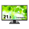 IO DATA LCD-AH221EDB-A